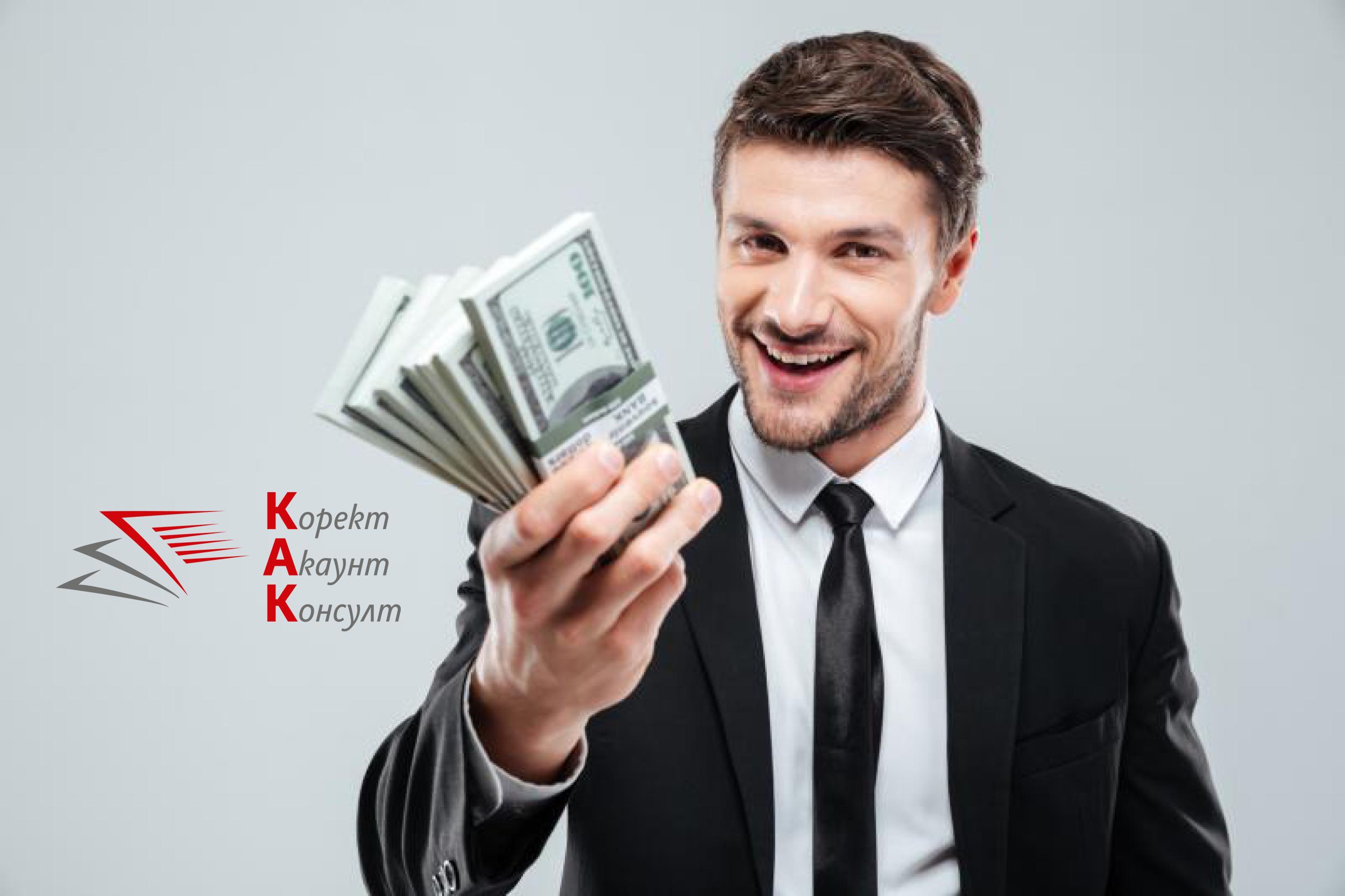 Съвети за онези, които финансират началото на своя бизнес с лични пари