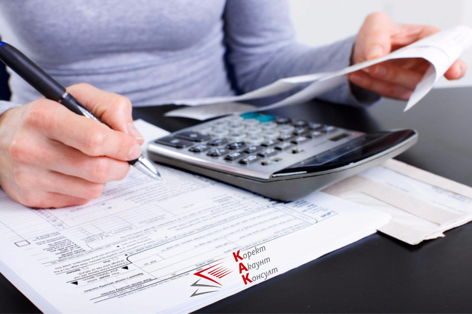 НАП уведомява с електронни писма за проверка на касови наличности