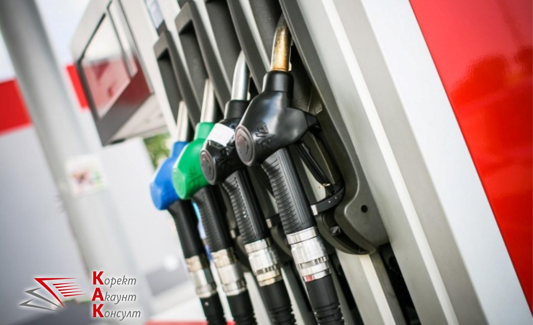 НАП събра над 3 млн. лв. просрочени дългове от търговци с течни горива и акцизни складодържатели