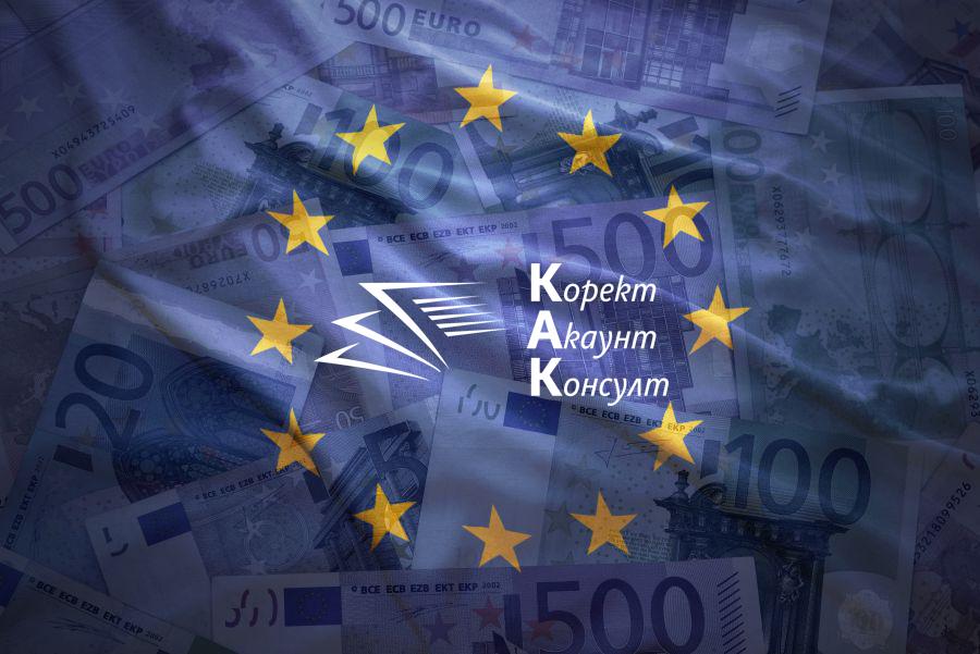 Документиране и издаване на протокол по чл. 117 от ЗДДС при цялостно авансово плащане за доставка на стоки от Европейския съюз