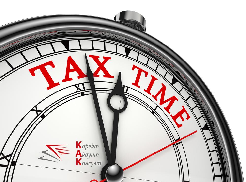 Деклариране и авансово плащане на данък за доходите от стопанска дейност, придобити от самоосигуряващо се лице