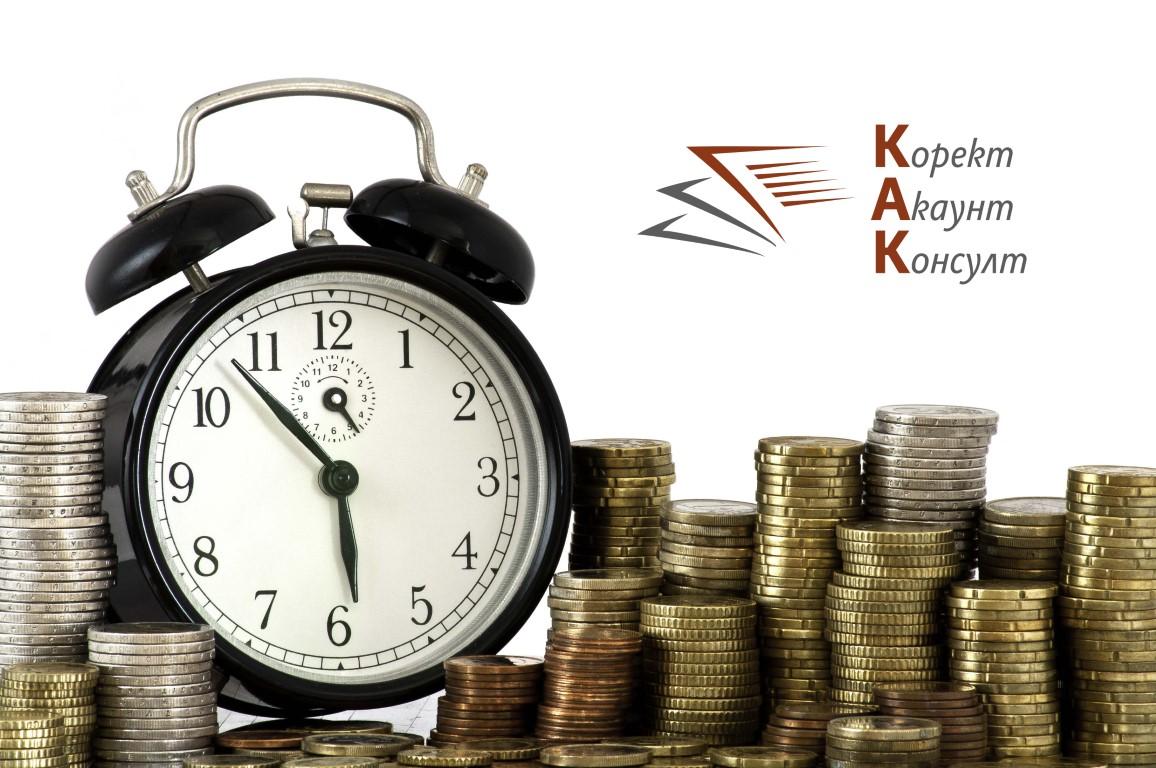 До 31 октомври се подава декларацията за дължими данъци за третото тримесечие на 2017 г.