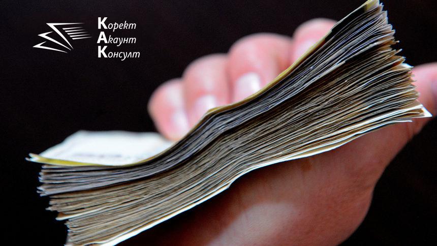 НАП засилва проверките върху  издаването на касови бележки