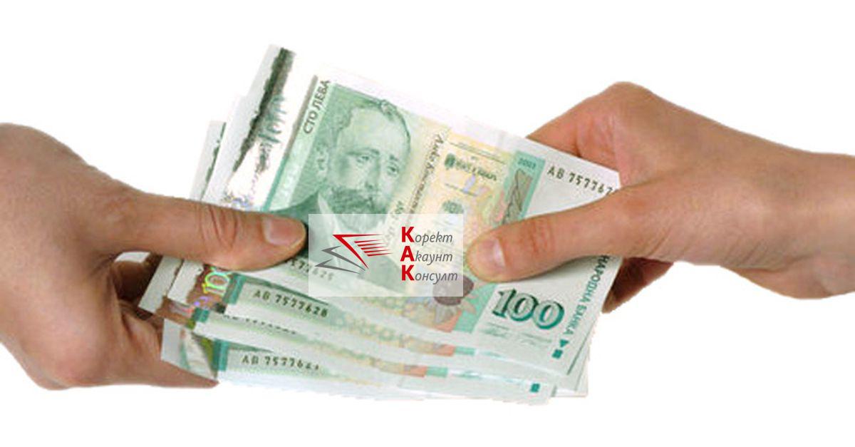 За авансовите плащания и проформа фактурите