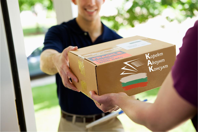 Вътреобщностно придобиване ли е, когато стоките не пристигат в България?