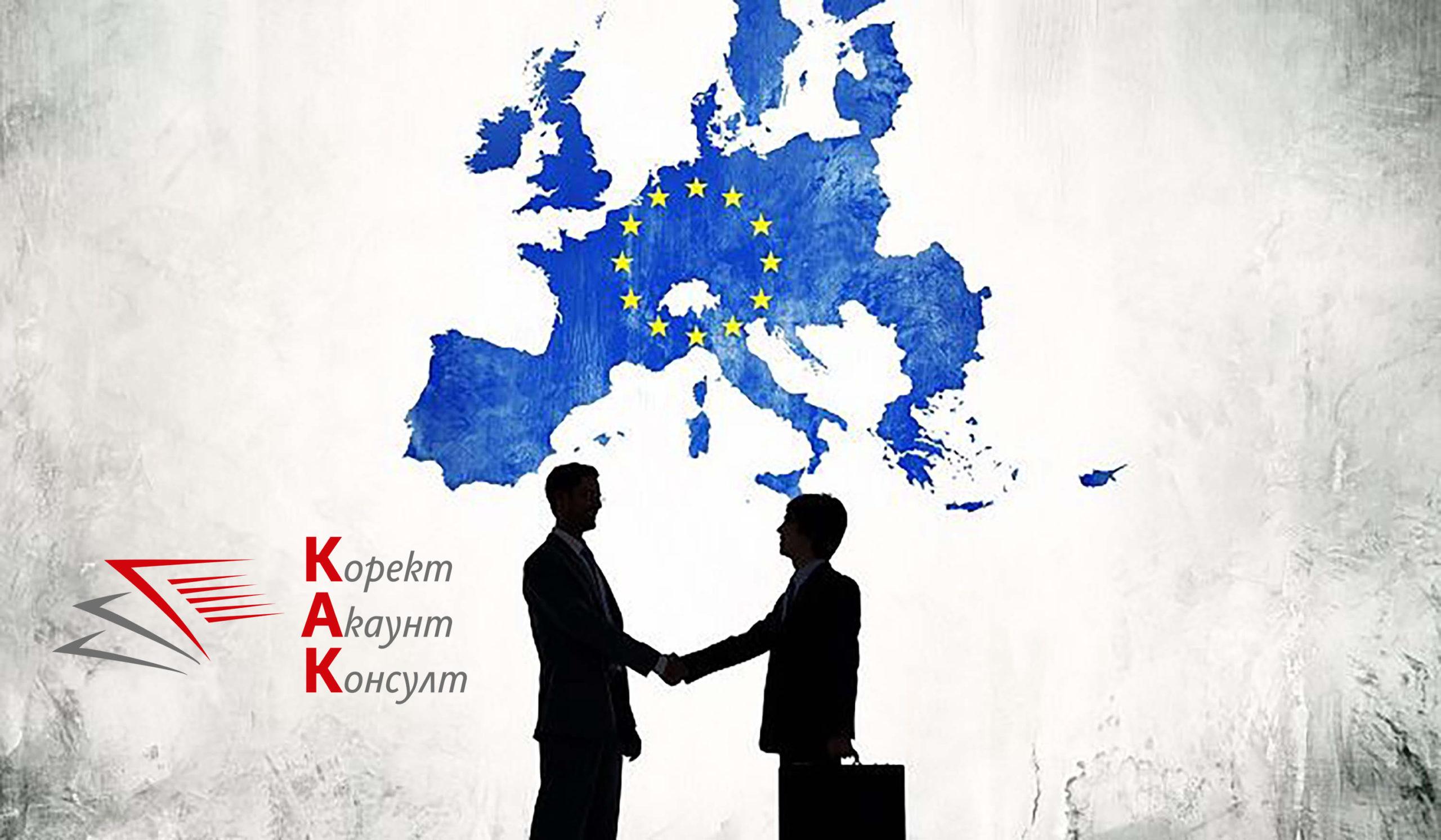 Програма за данъчно обучение започна в целия ЕС