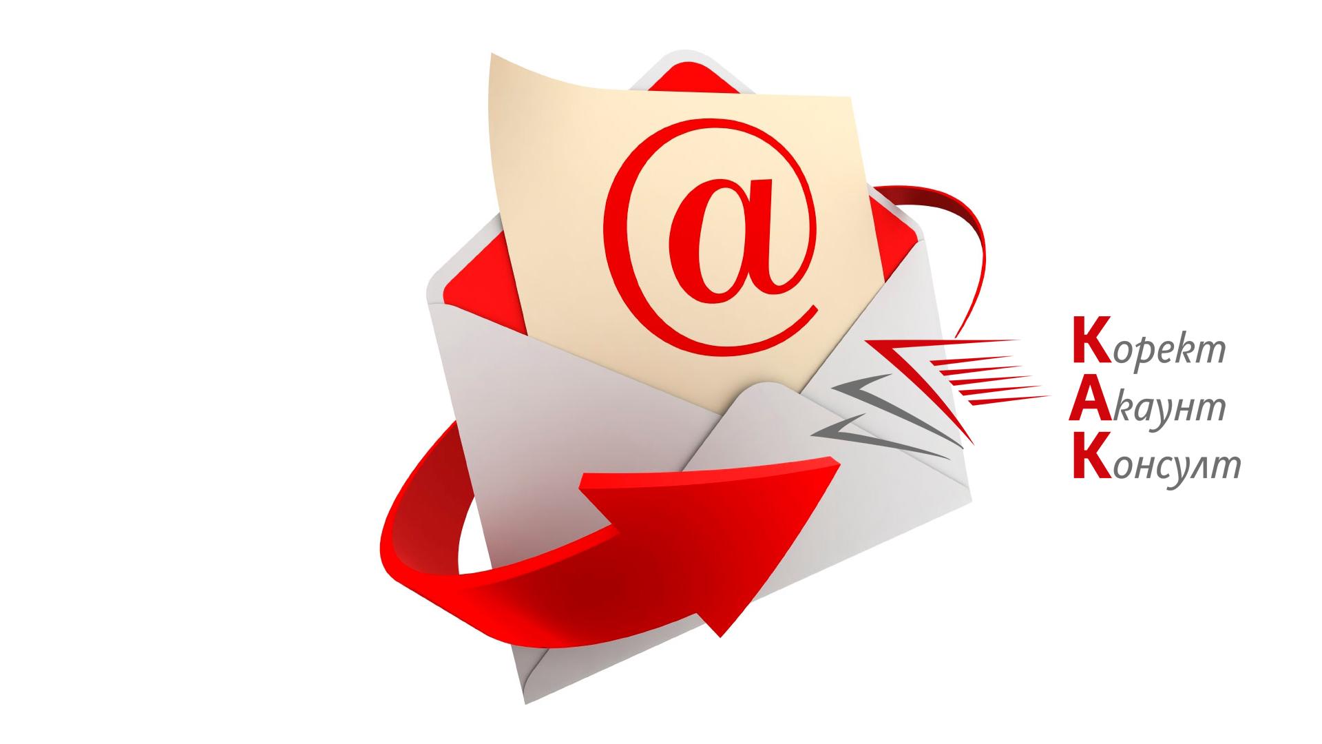 НАП напомня за неплатени задължения по имейл