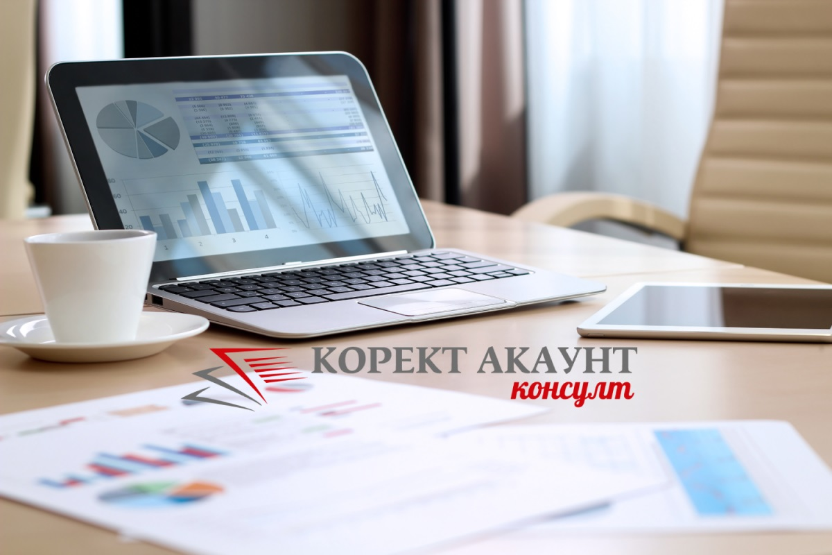 От 1 януари 2018 г. НАП ще публикува списъци на търговски обекти, подлежащи на запечатване
