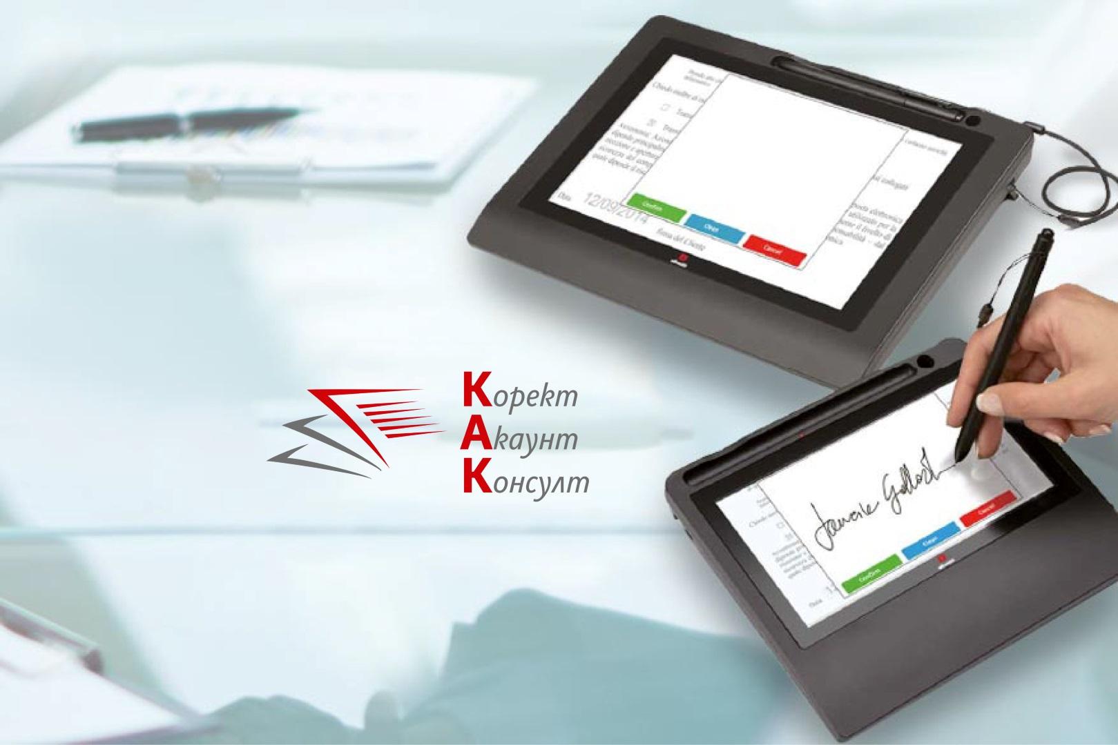 НАП с две нови услуги, достъпни с е-подпис