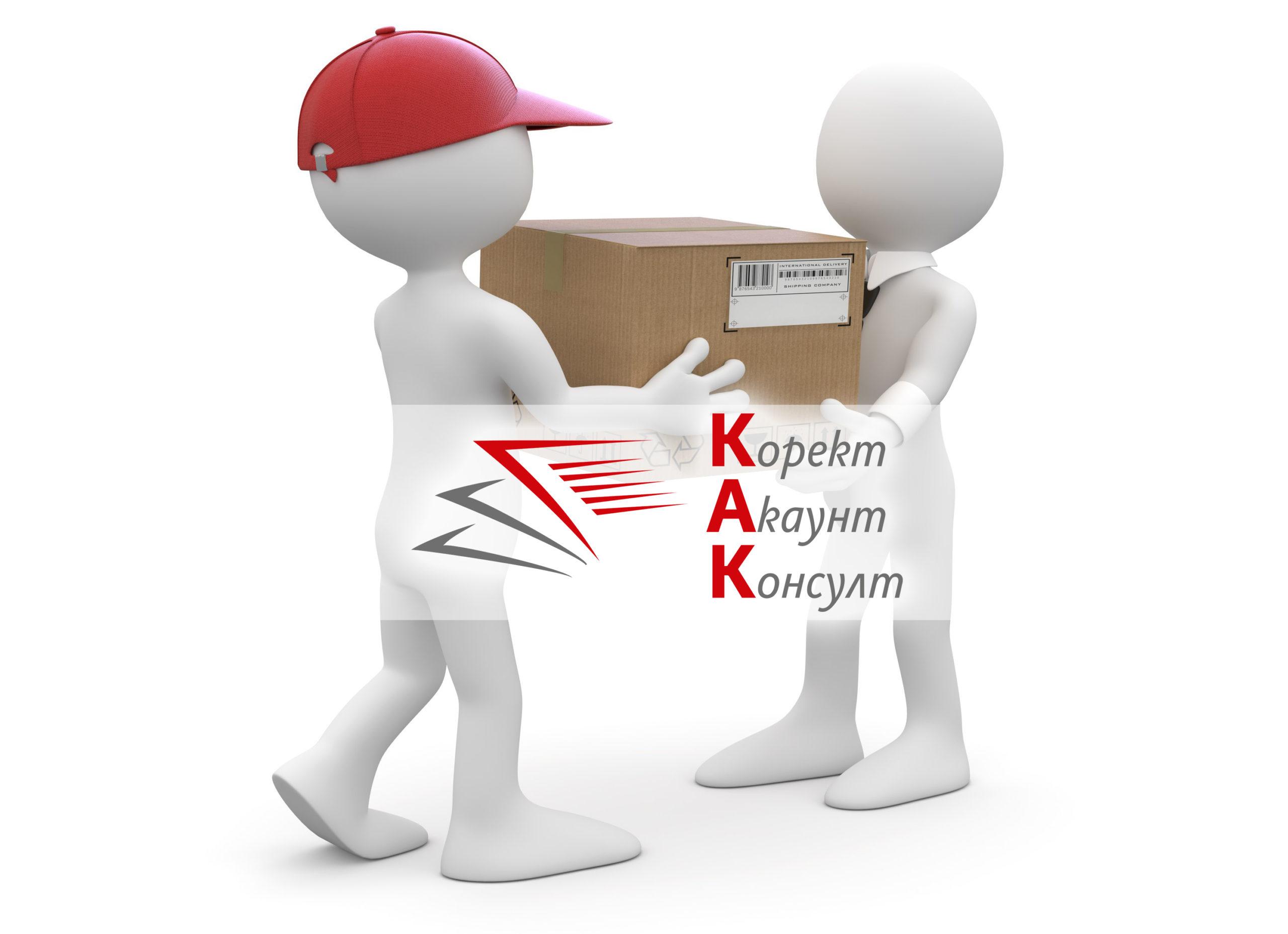 Вътреобщностно придобиване ли е, когато стоката не пристига в България? – част 2