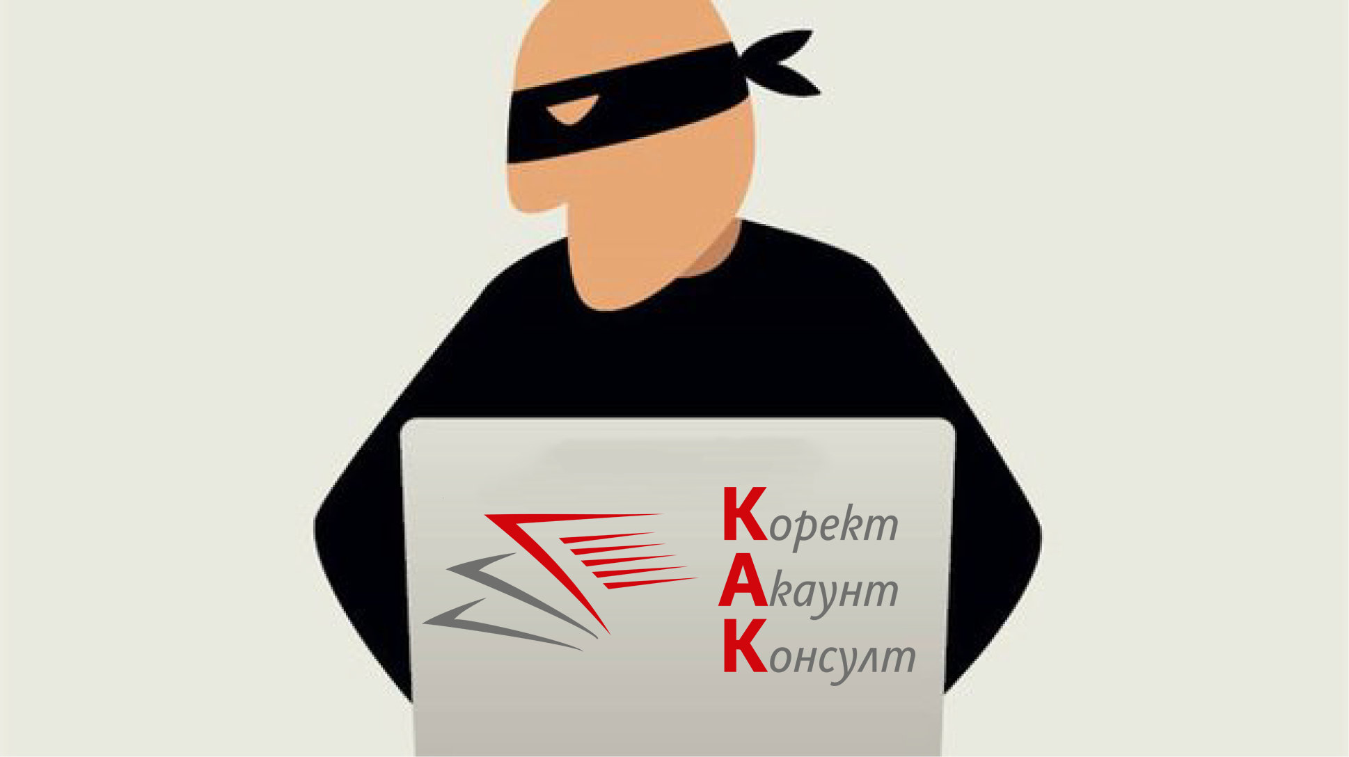 Българската и гръцката данъчни администрации подобряват обмена на информация за борба с данъчните измами