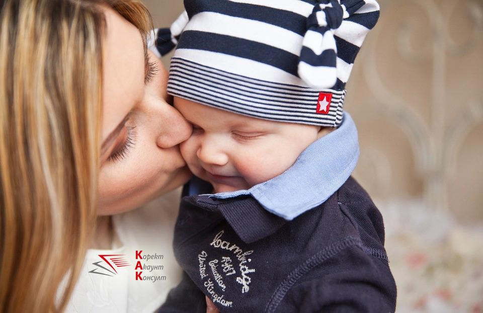 Обезщетение за майчинство при раждане в страна от Европейския съюз