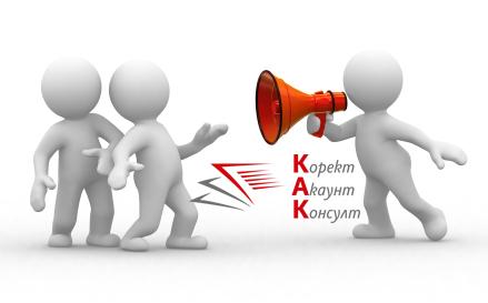 НАП напомня на клиентите за отстъпката при подаване на декларацията за доходите по електронен път
