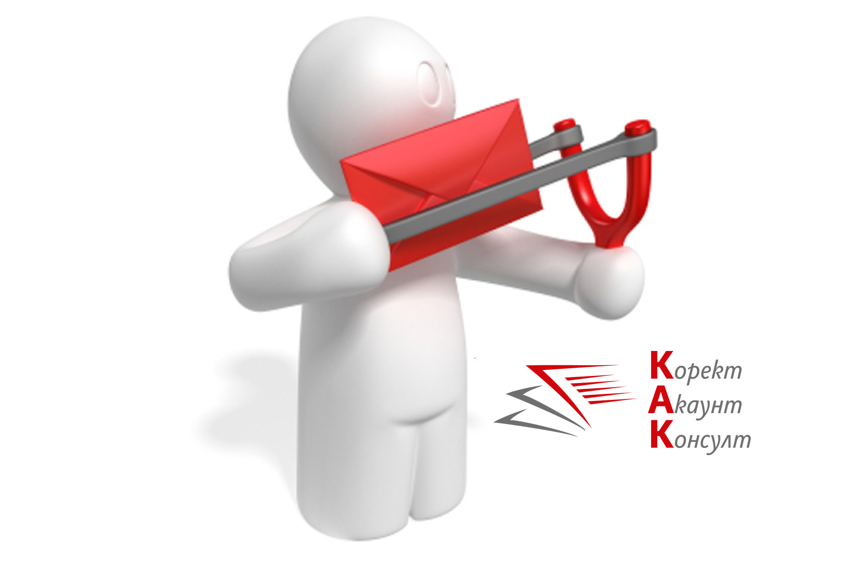 НАП изпраща писма до търговците на течни горива
