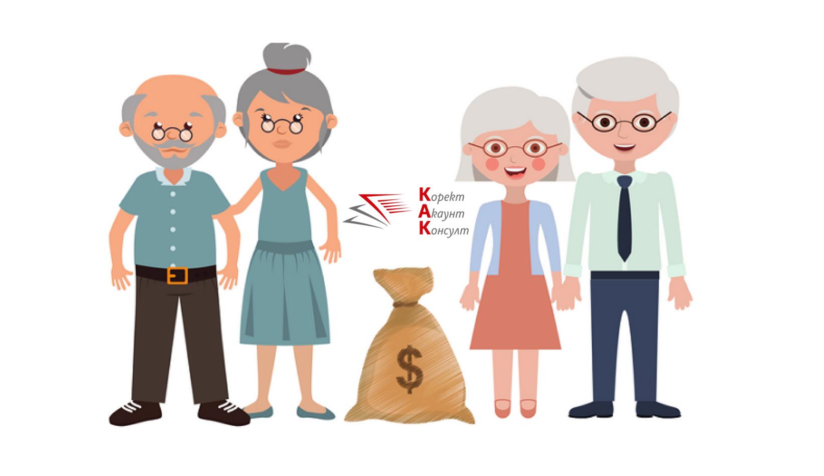 Осигуряване на пенсионер, работещ на граждански договор