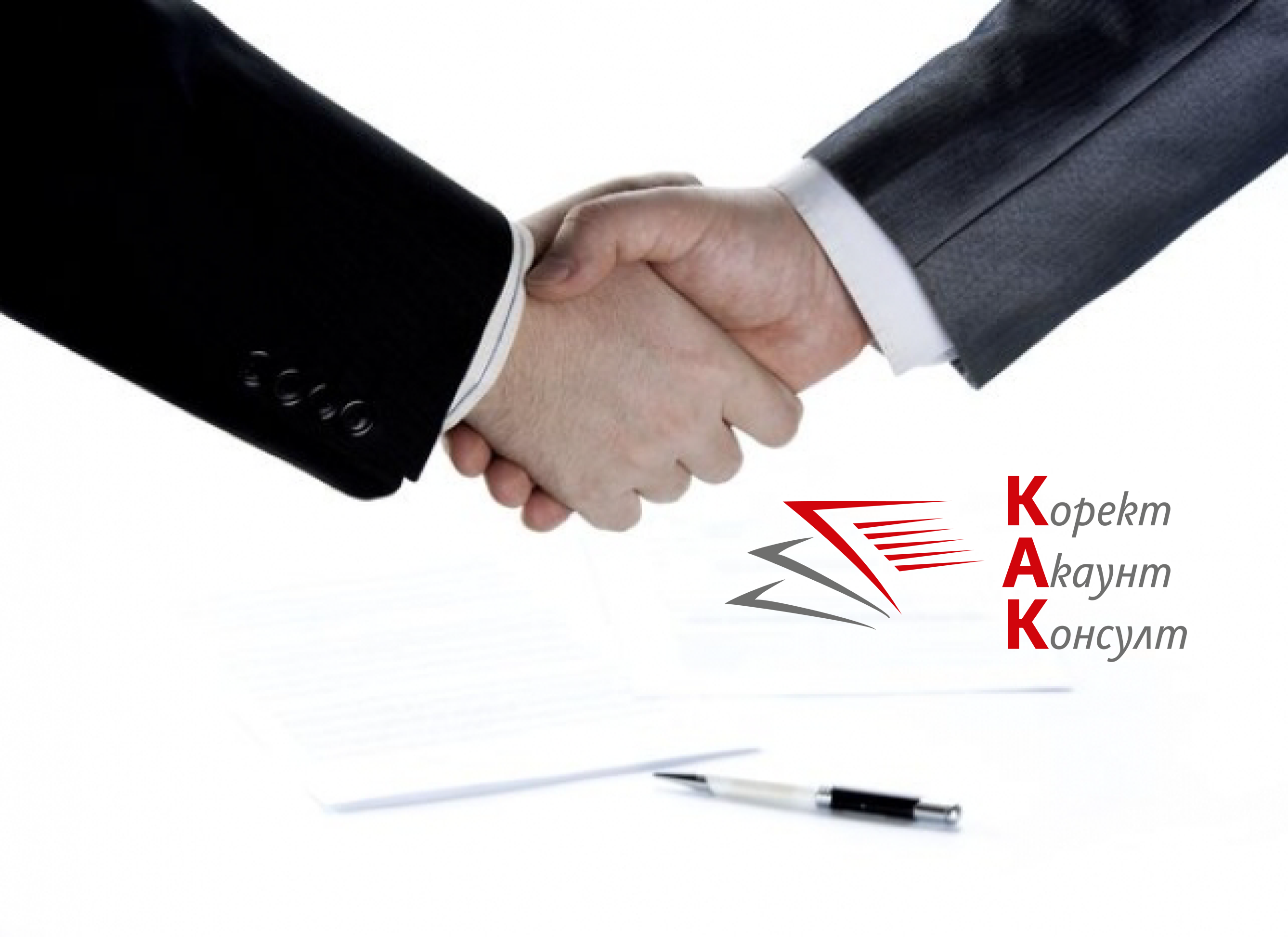 Избягване на корпоративното данъчно облагане: постигнато е споразумение относно данъчните посредници