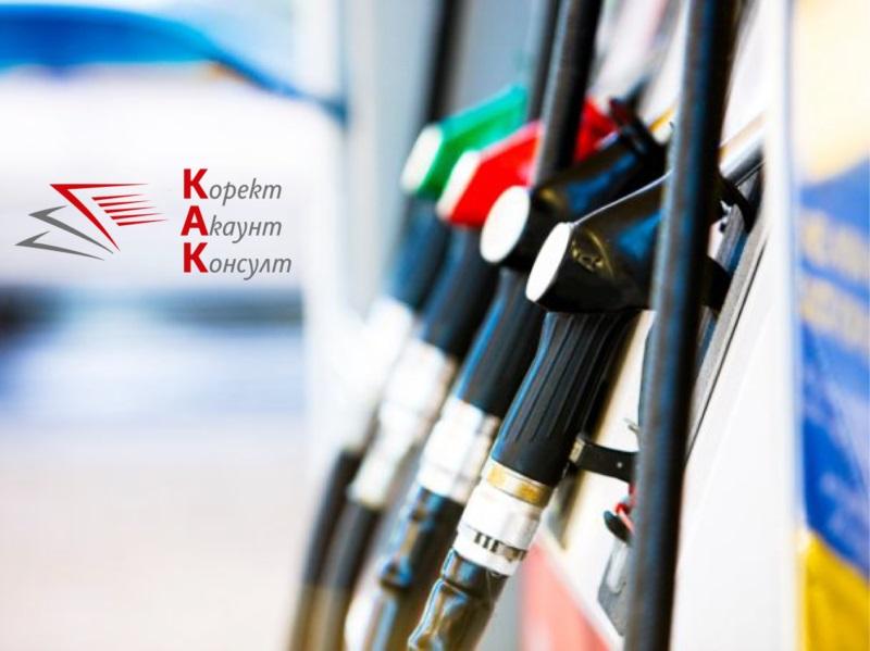 НАП и БИМ проверяват бензиностанции