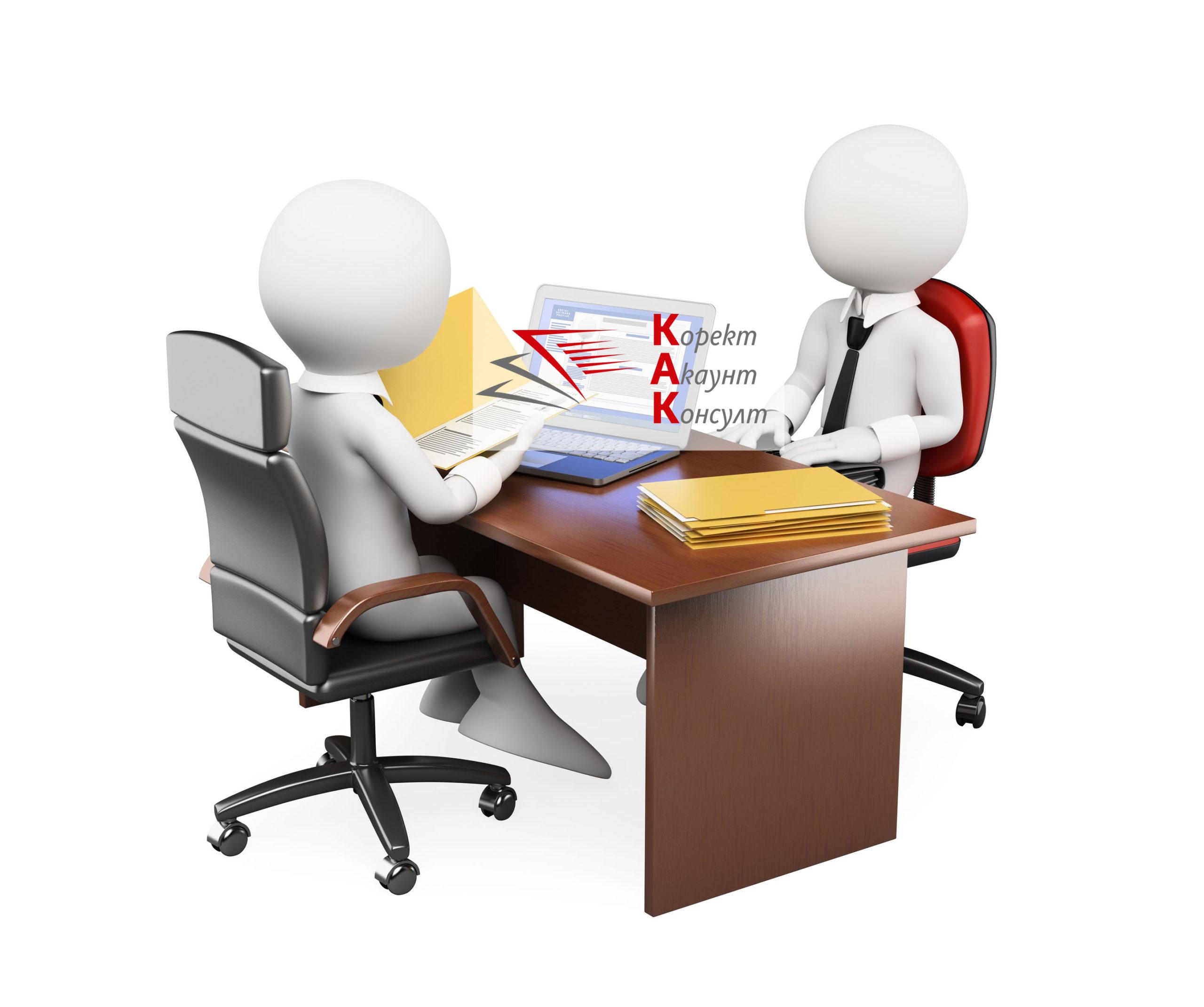 Протокол за анулиране или кредитно известие