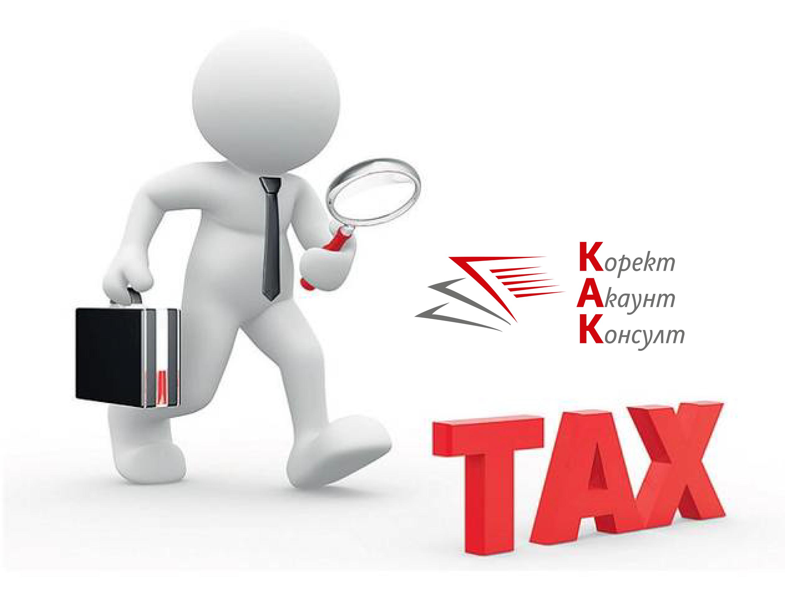 Адвокати и счетоводители ще трябва да докладват схеми за пестене на данъци