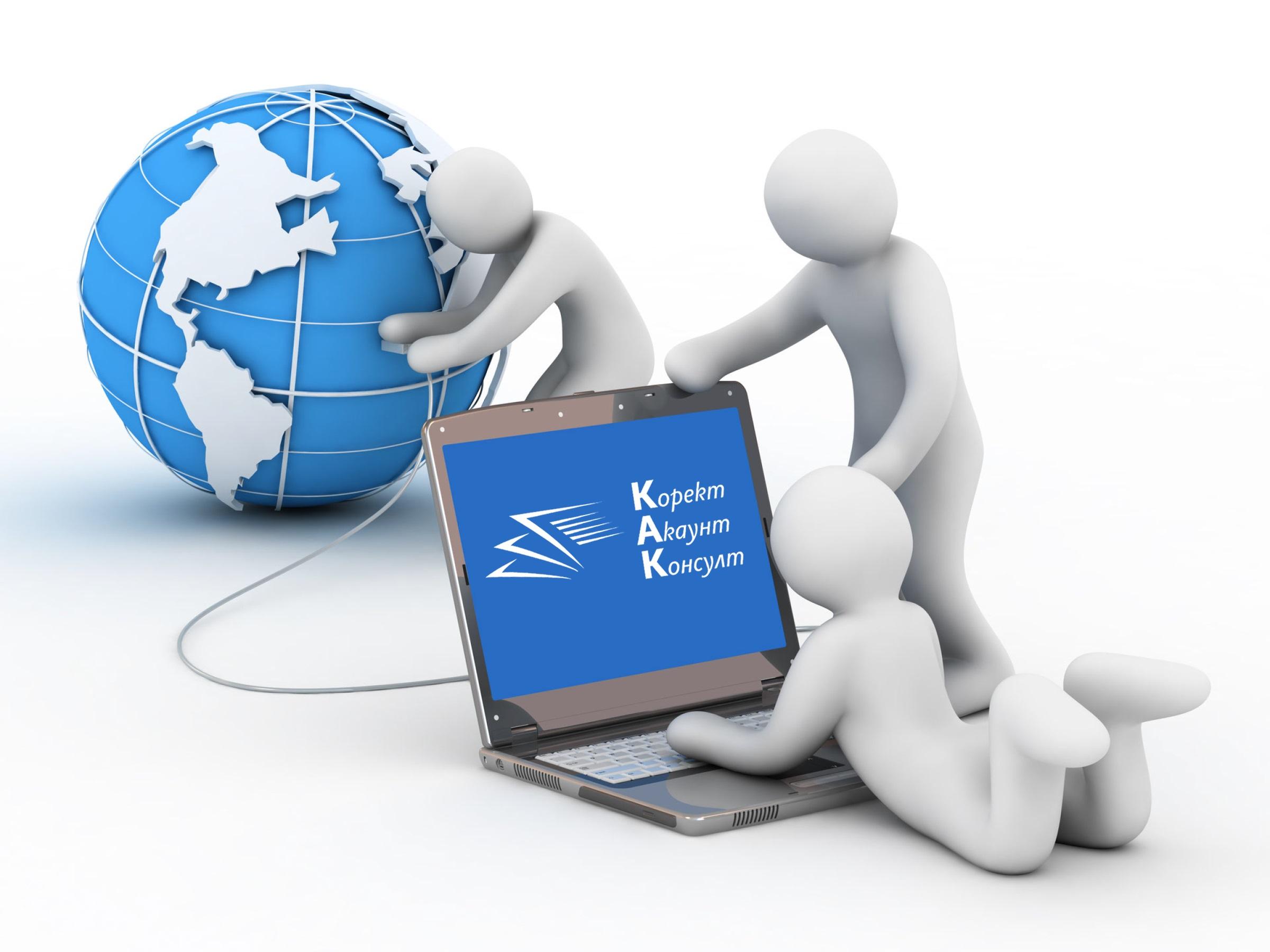 Нова електронна услуга за подаване на декларация по чл. 219 от ЗКПО