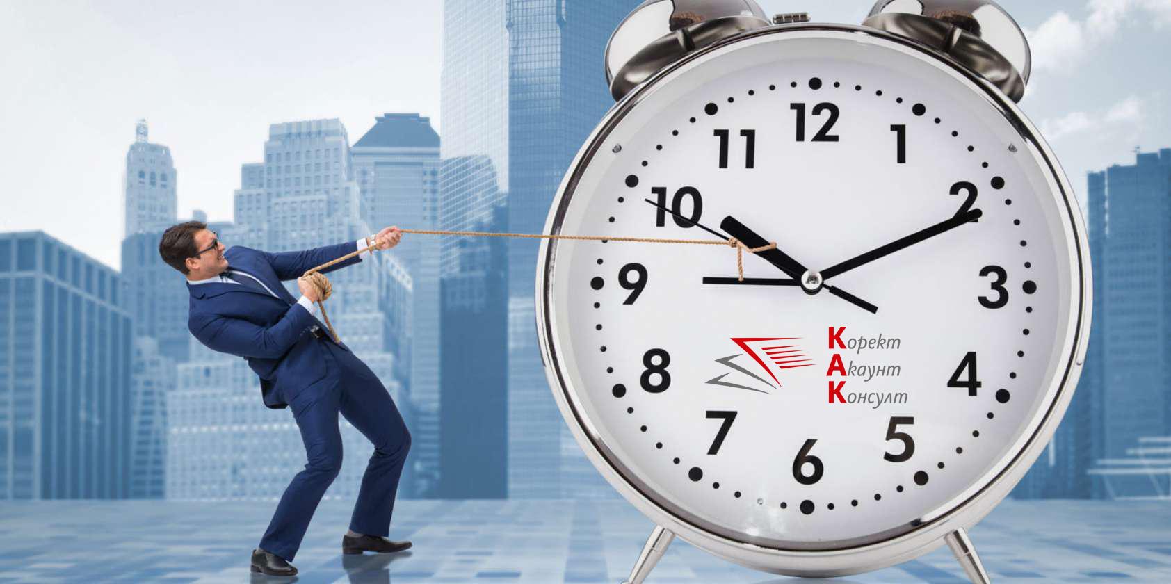 Колцентърът на НАП ще работи с удължено работно време