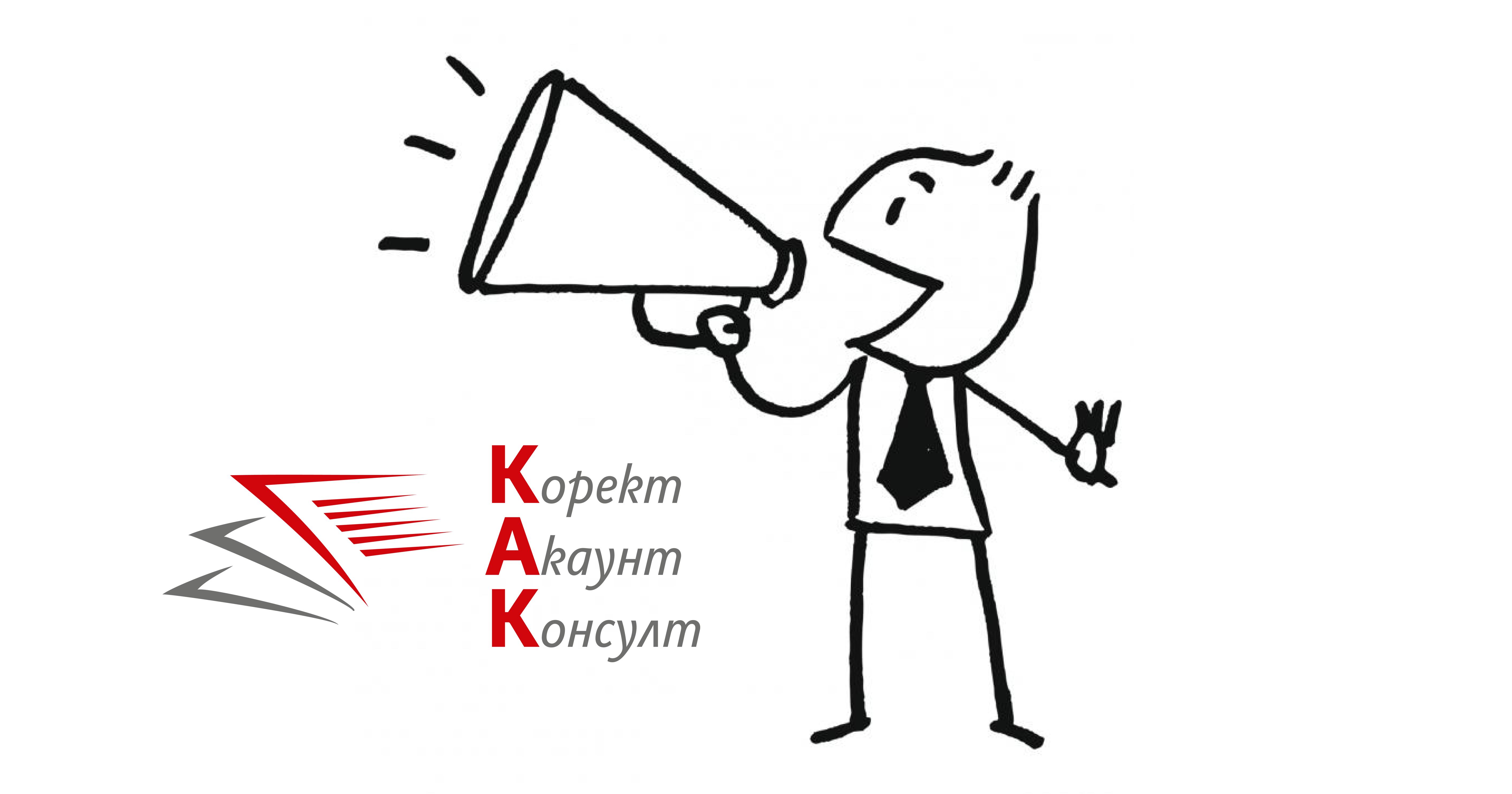 Всички заявления и уведомления за е-услугите на НАП вече се подават във всички офиси на Агенцията