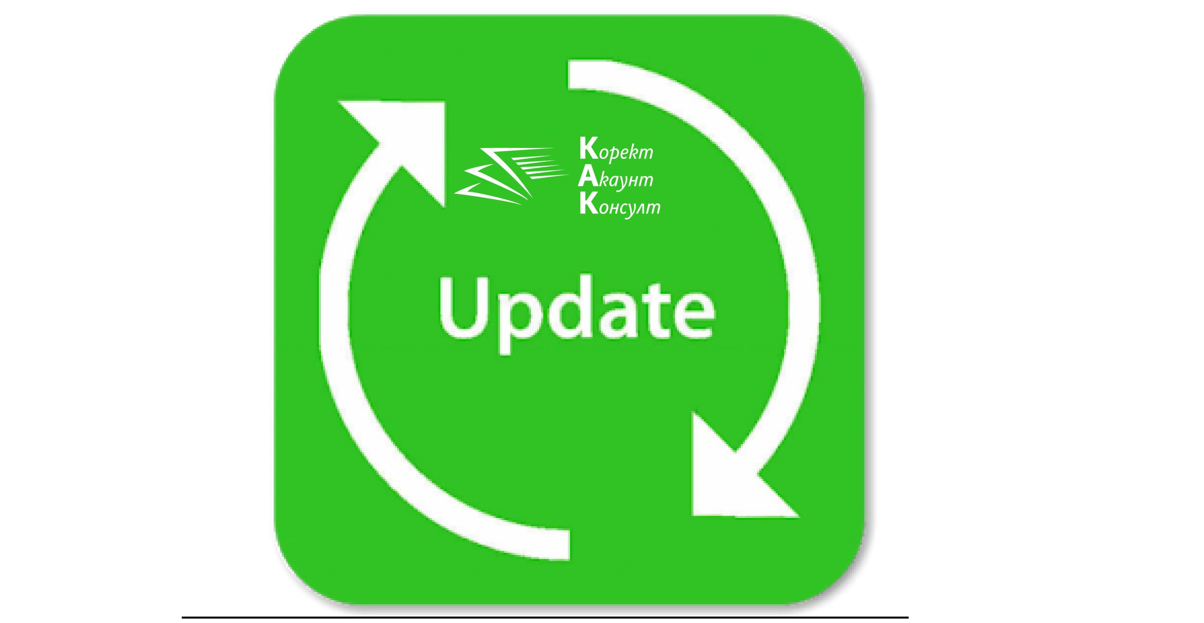 Достъпна е нова версия на информационна система MOSS