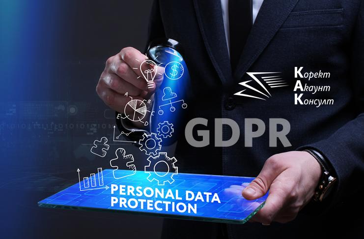 Гражданите ще могат да проверяват кои техни лични данни се използват в регистри на държавната администрация