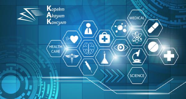 Здравните досиета вече са достъпни с ПИК на НАП