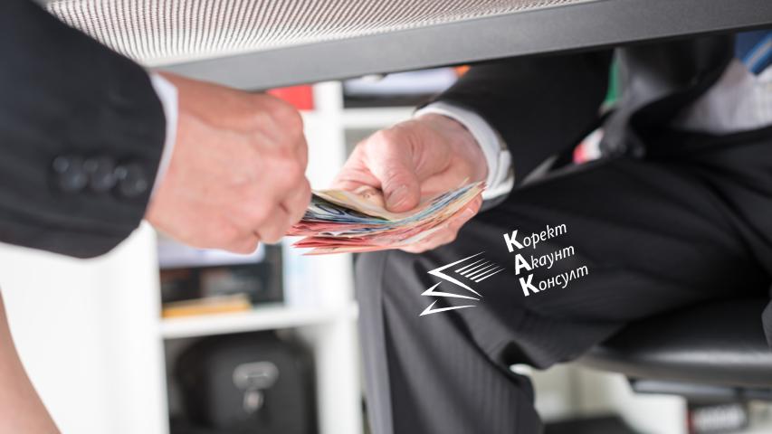 """Укрити приходи са установени при съвместни проверки на МВР, НАП и Изпълнителна агенция """"Автомобилна администрация"""""""