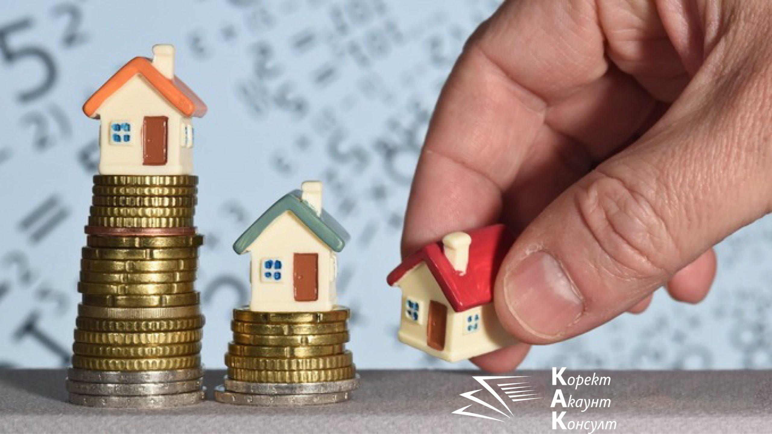 Облагане на доходи от наем на офис в режим на етажна собственост