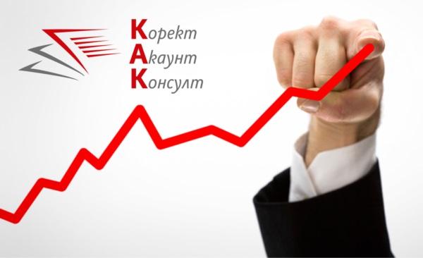 Рекордни постъпления отчете НАП пред Комисията за наблюдение на приходните администрации в Парламента