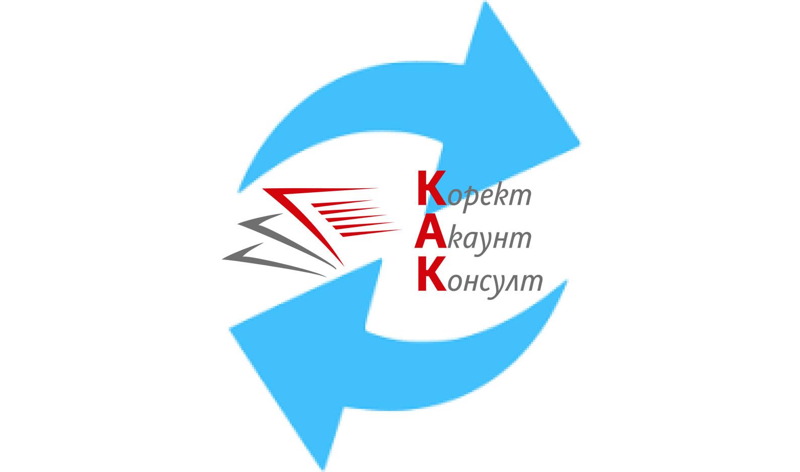 Обновена е версията на програмен продукт за обхващане на данни от декларация обр. № 1, обр. №3, обр. № 6