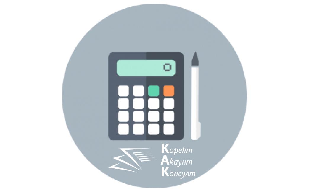 Калкулатор изчислява колко губим ако не се осигуряваме на реалния си доход