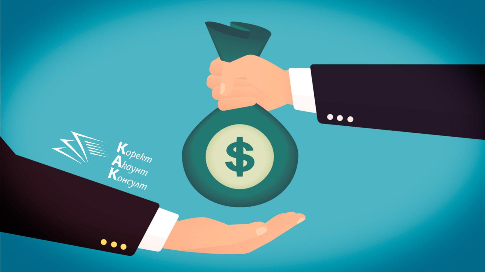 Доходи от лихви на чуждестранно юридическо лице от предоставен заем на свързано лице