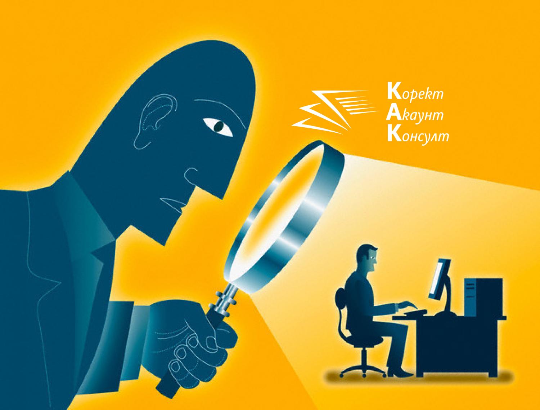 Кога НЕ Е НЕОБХОДИМО искане на съгласие за събиране и обработване на лични данни
