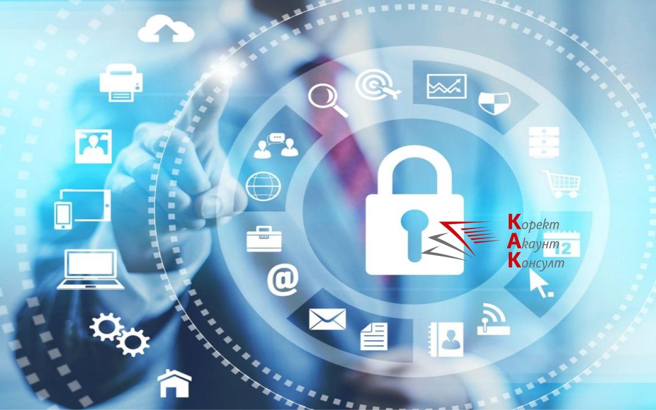 КЗЛД изрази становище относно обработването на лични данни от Прокуратурата на Република България