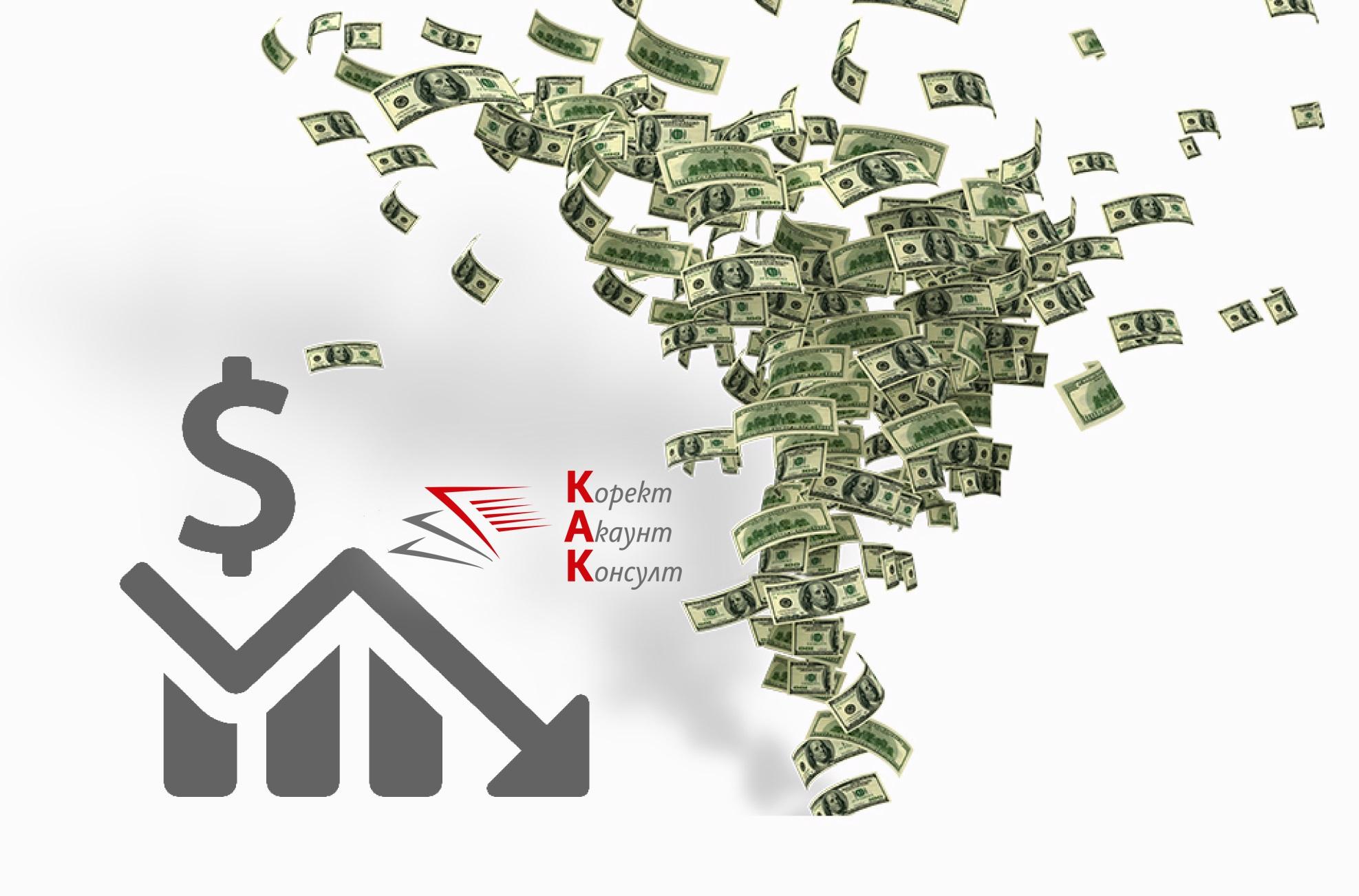 Продажба на стоки на загуба – данъчно третиране по ЗДДС
