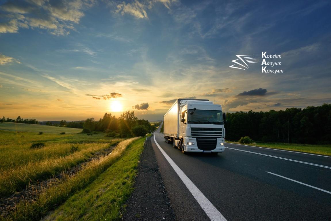 Транспортни услуги – данъчно третиране по ЗДДС
