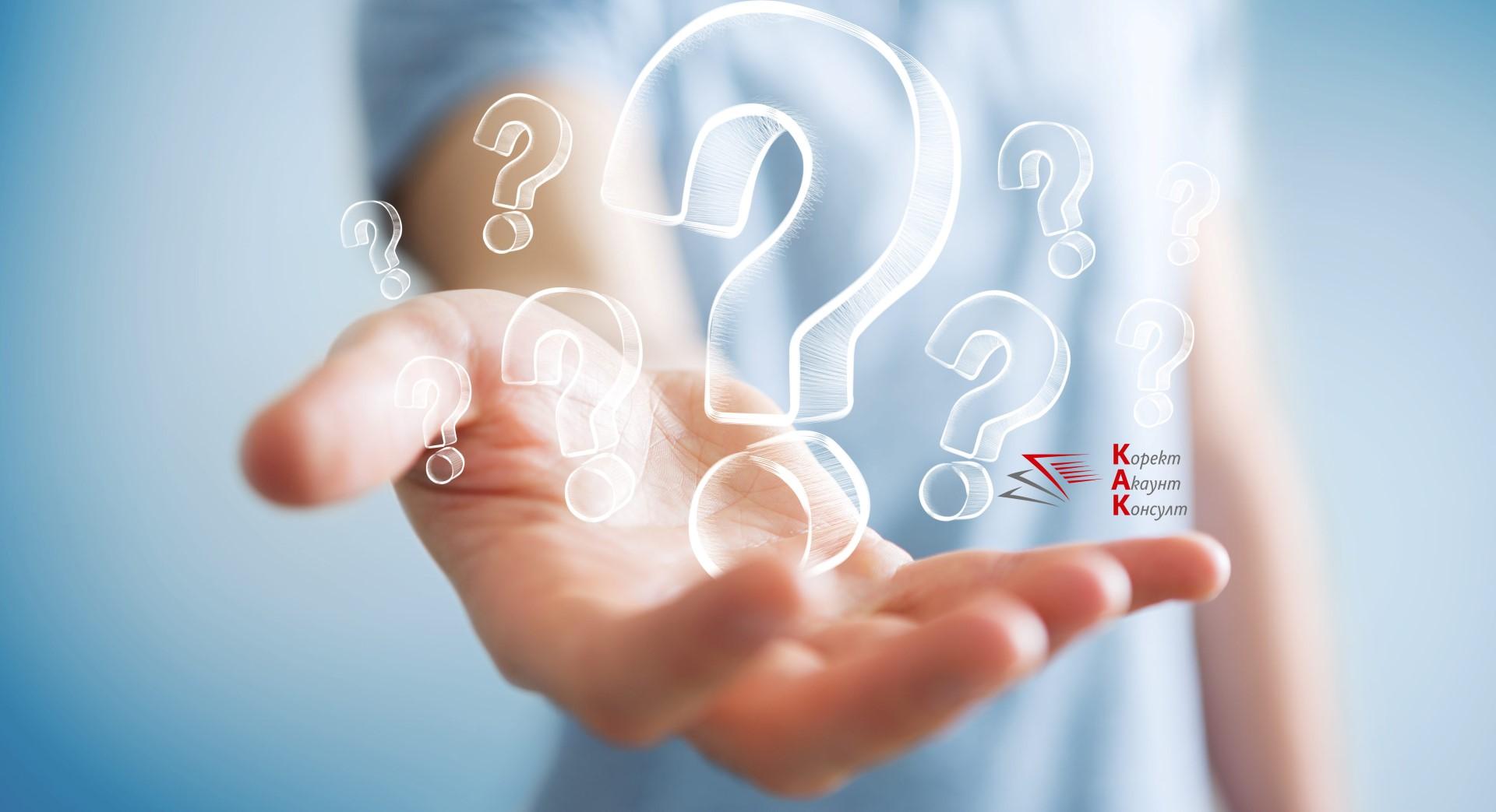 Бонус за достигнат оборот – кредитно известие или фактура!?