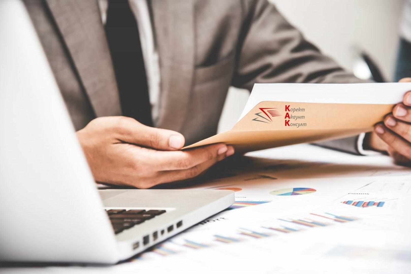 Годишна отчетност за дейността на предприятията 2018 г.
