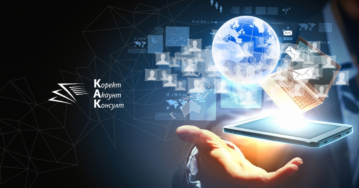 Електронни услуги – данъчно третиране по ЗДДС (ОБНОВЕНО)