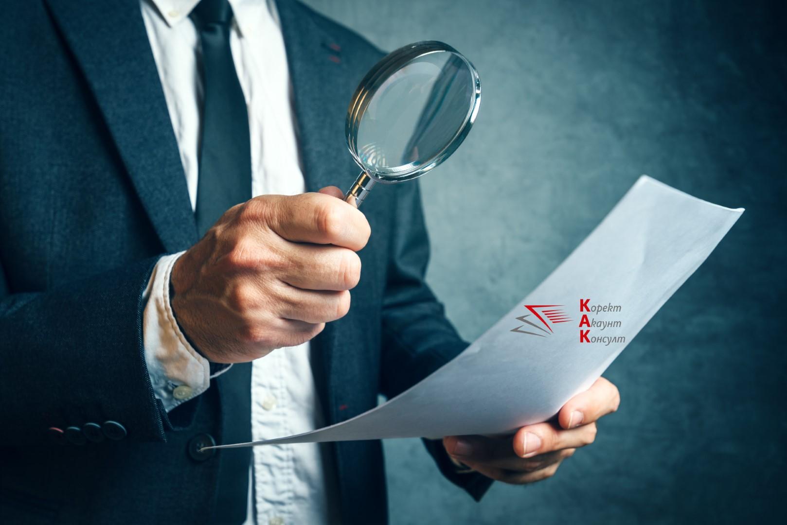 НАП проверява 13 000 фирми с нелогично високи материални запаси