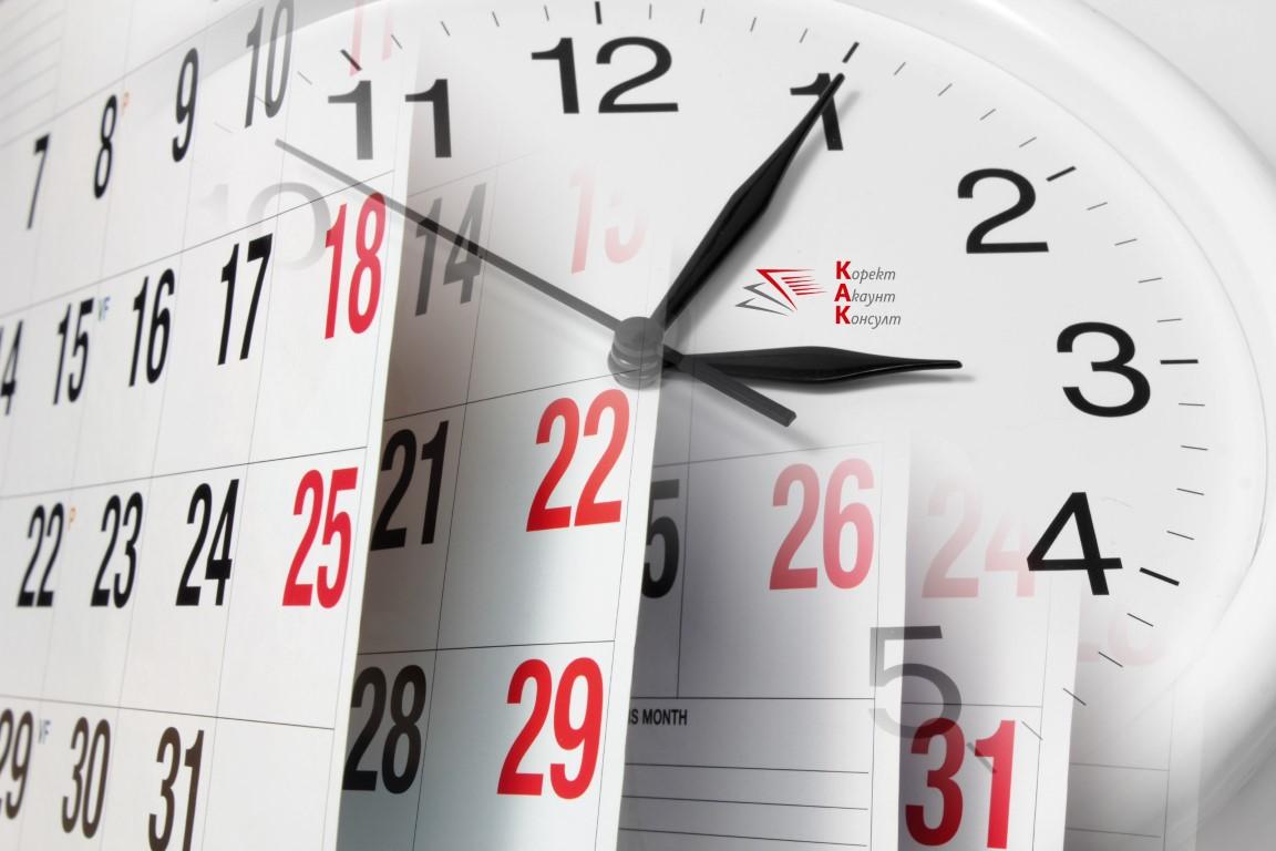80 дни до крайния срок за смяна на софтуера за управление на продажбите и касовите апарати