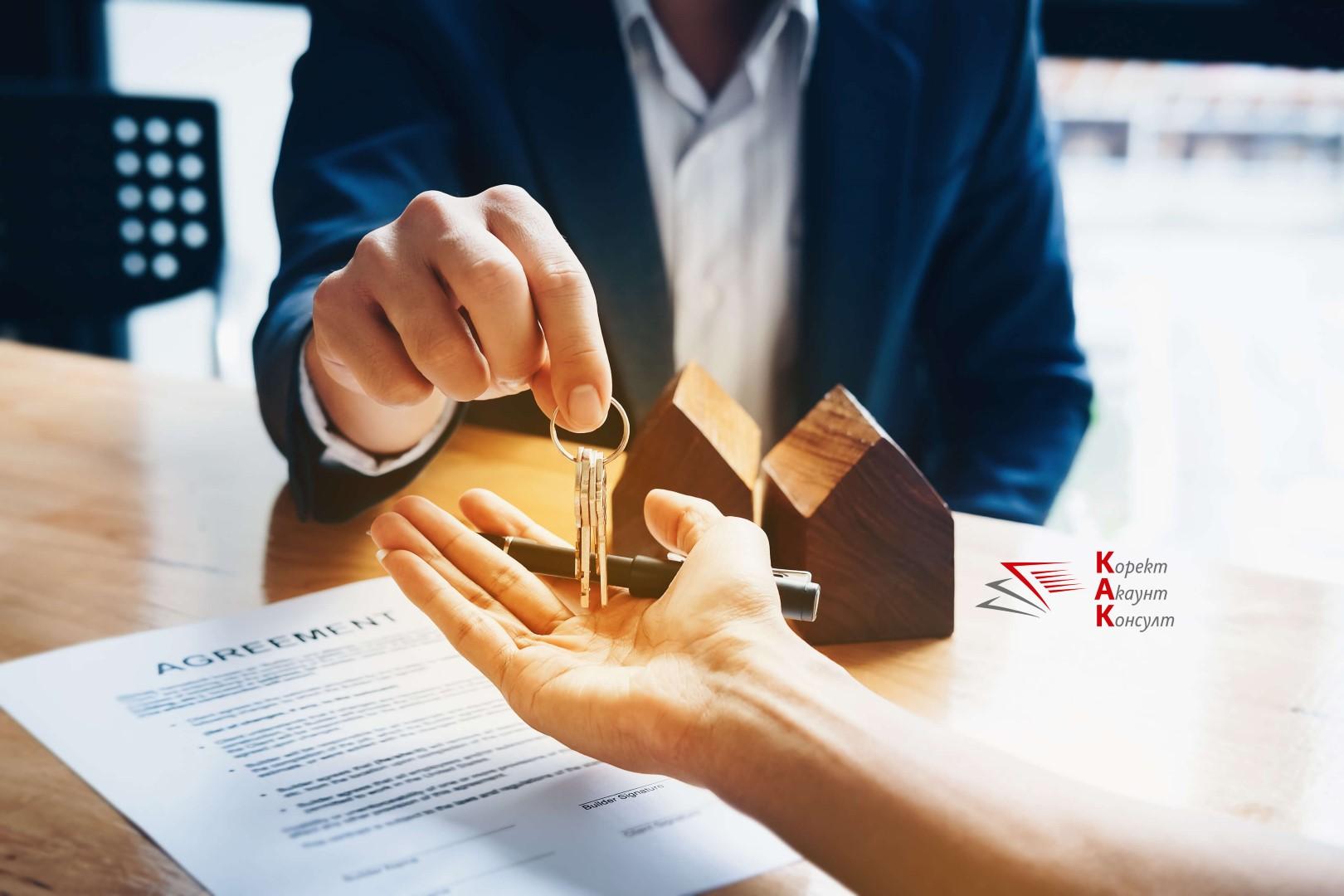 Продажба на недвижим жилищен имот, собственост на физическо лице. Данъчно третиране по реда на ЗДДФЛ И ЗДДС.