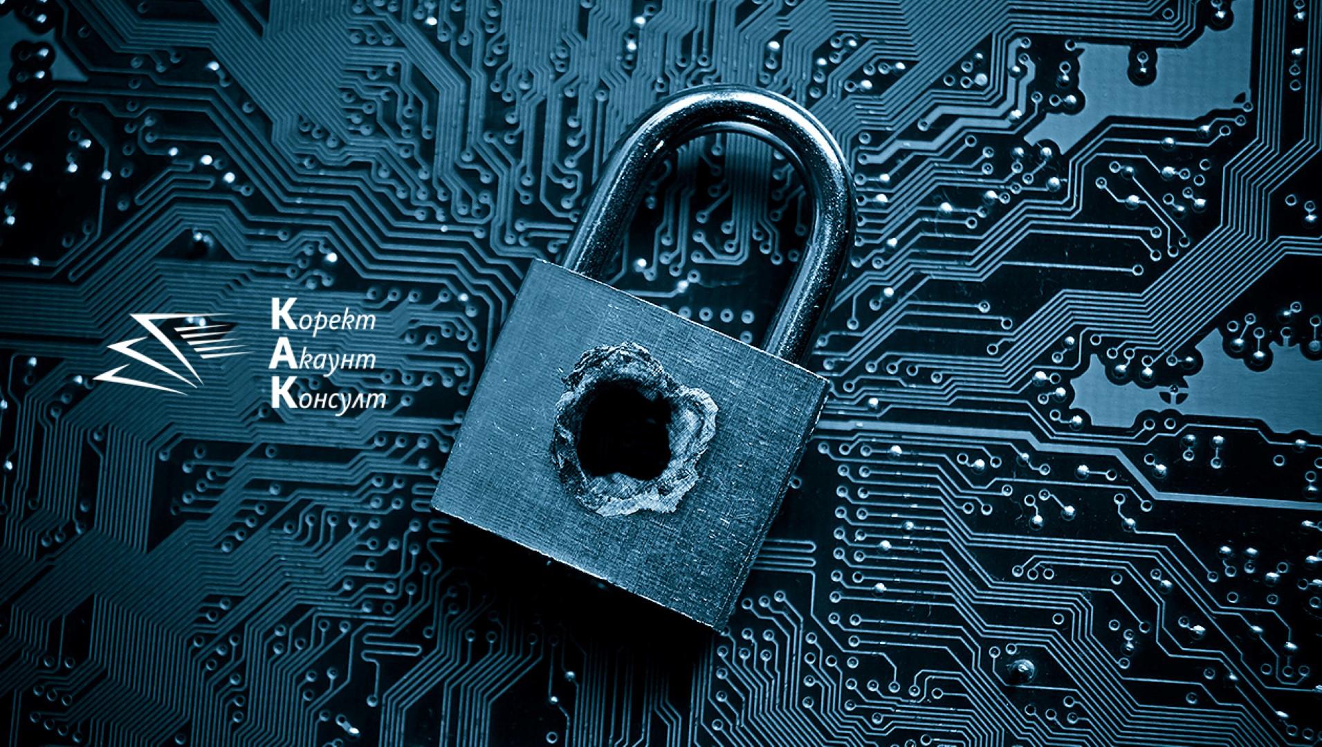 НАП: Осъществен е неоторизиран достъп до около 3% от базите данни на приходната агенция
