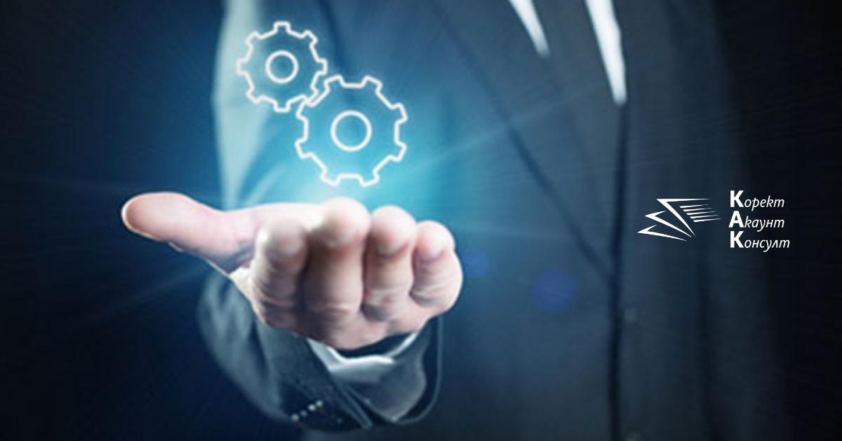 Осем нови електронни услуги предоставя НАП на своите клиенти