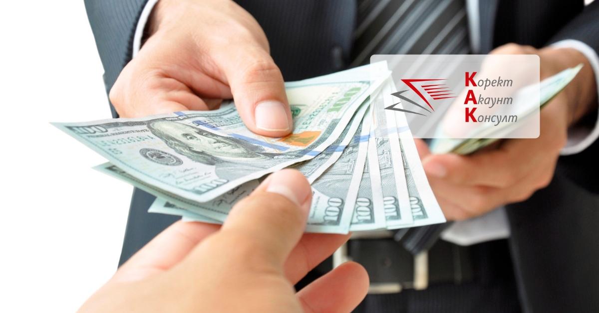 Спонсорство и дарение в полза насдружение с нестопанска цел в обществена полза – данъчно третиране на разхода