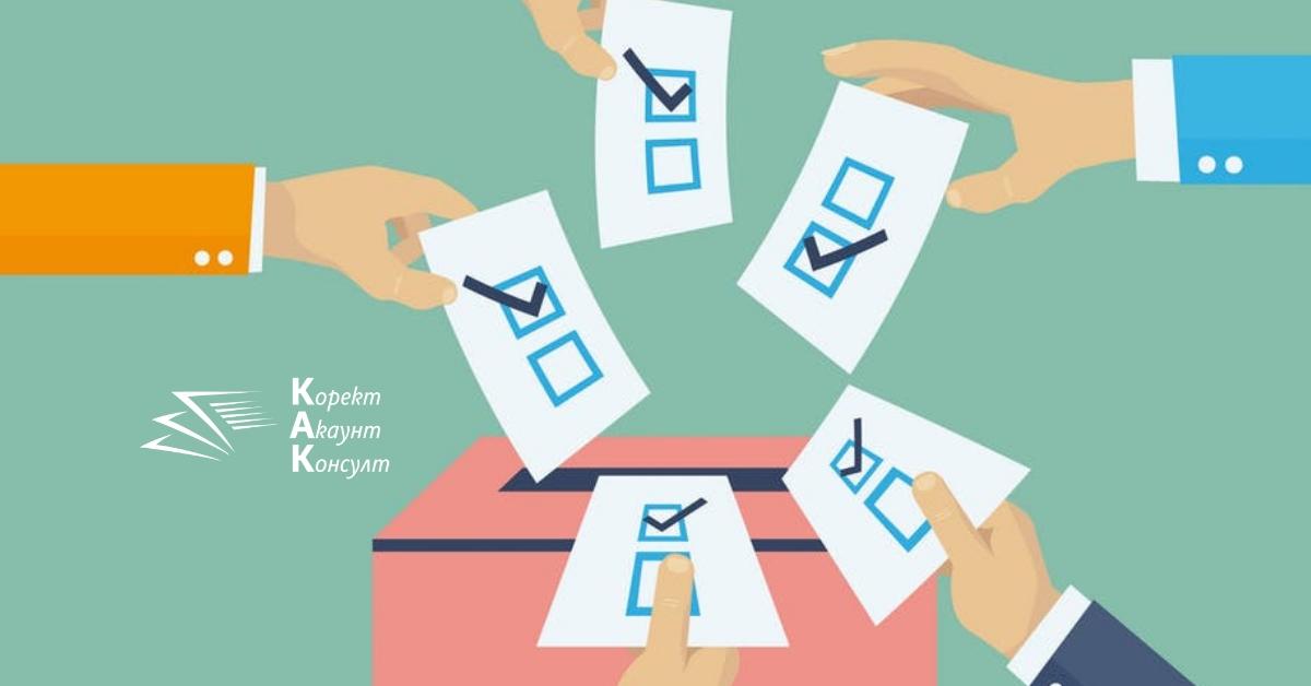 До края на октомври се подават декларациите за дължими данъци за третото тримесечие на 2018 г.