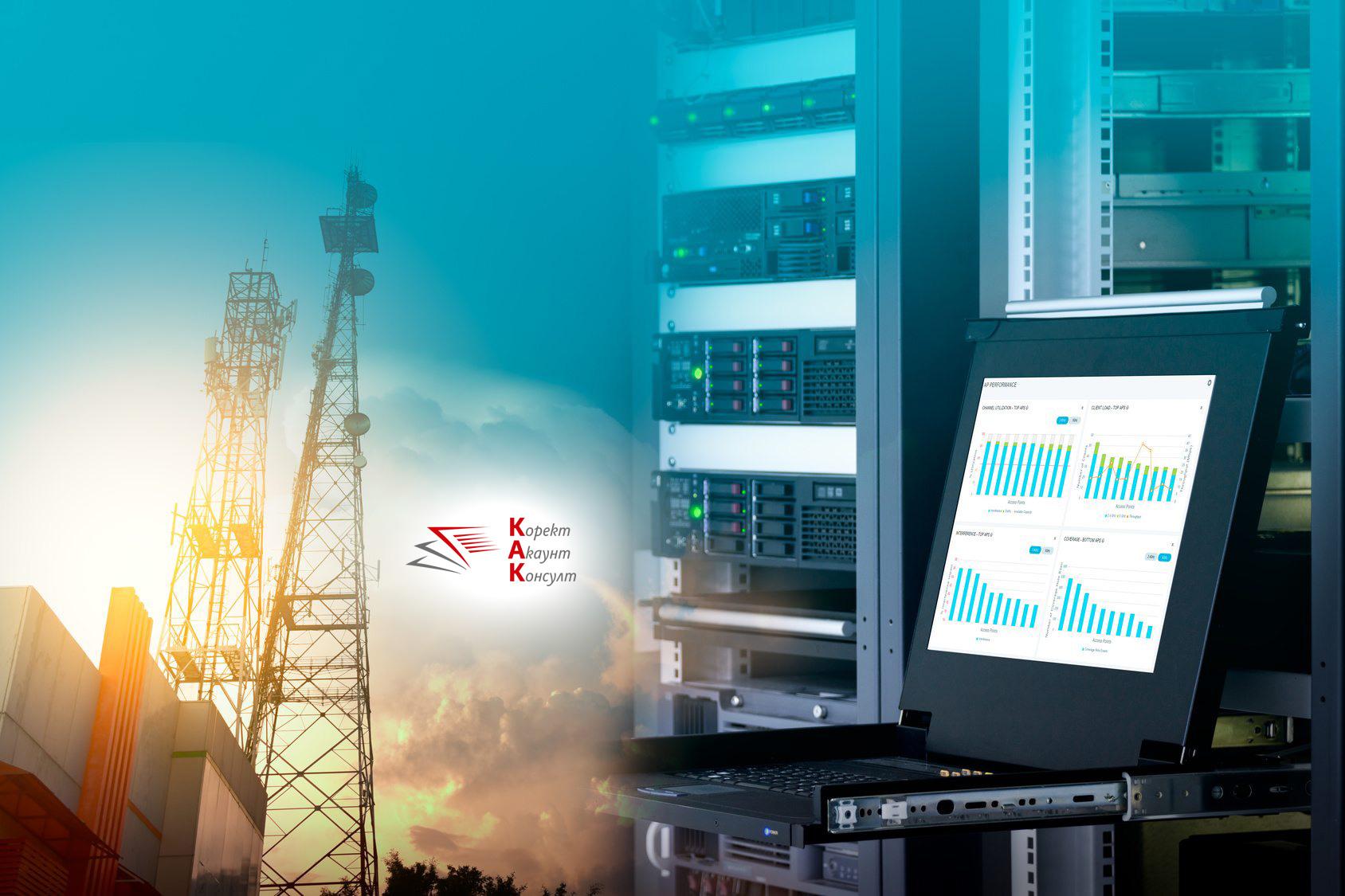 Промени в специалния режим за доставки на далекосъобщителни услуги, на услуги за радио- и телевизионно излъчване и на услуги, извършвани по електронен път